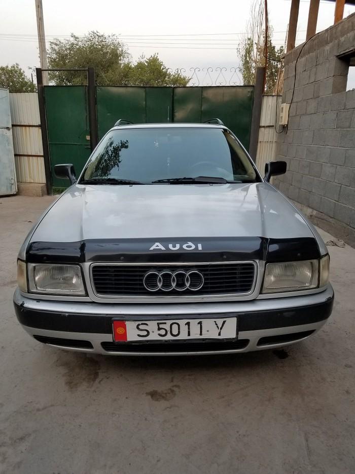 Audi 80 1992. Photo 0