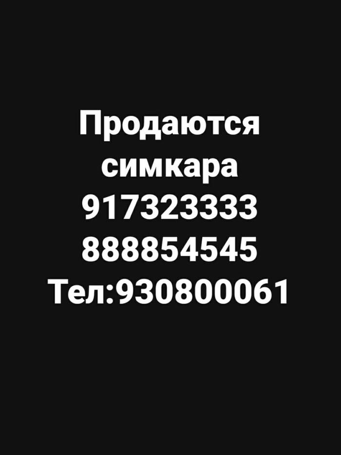Б/у Samsung A50 64 ГБ Золотой. Photo 1