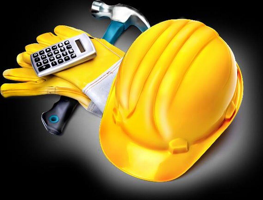 Нужны строители
