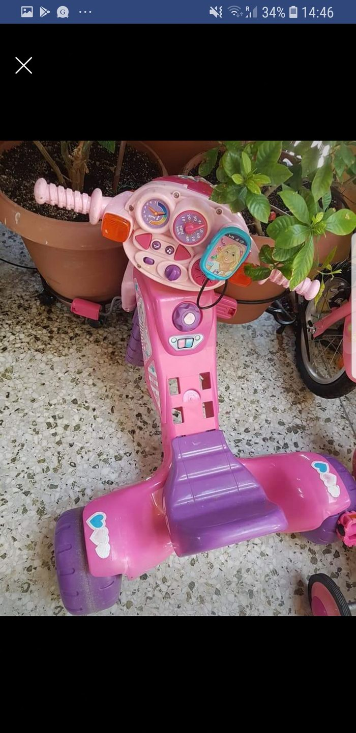 Fisher Price Barbie tricycle, with lights and sound! Attached walkie. Photo 0