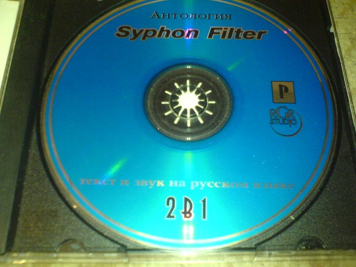 Playstation 1 ucun suphon filter 1 ve 2 oyunu qiymet sondur. Photo 1