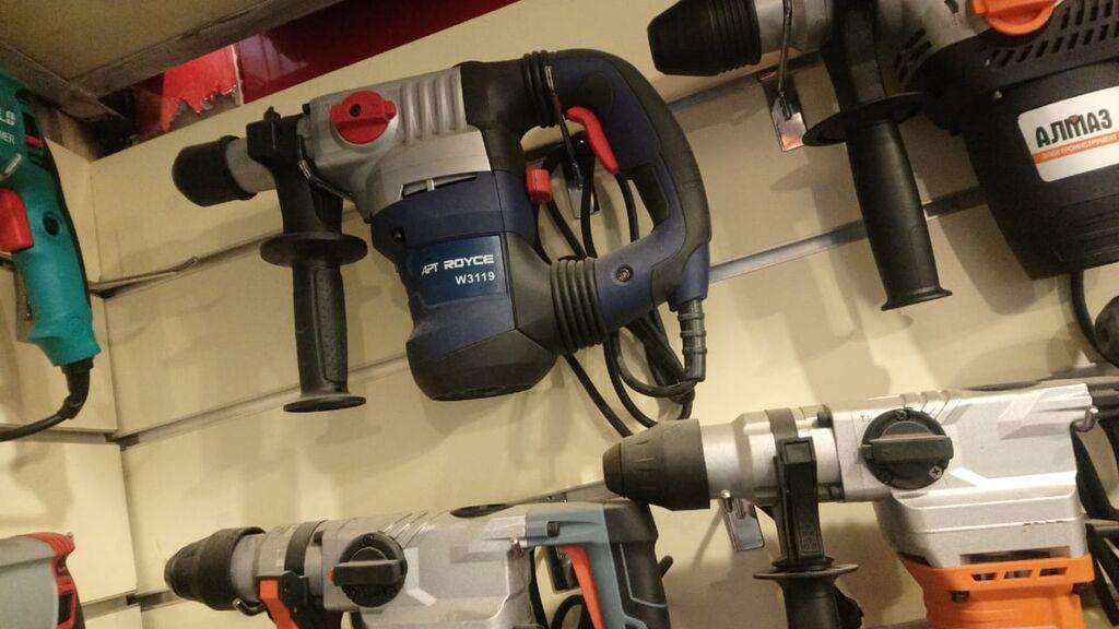 Royce Max perforator