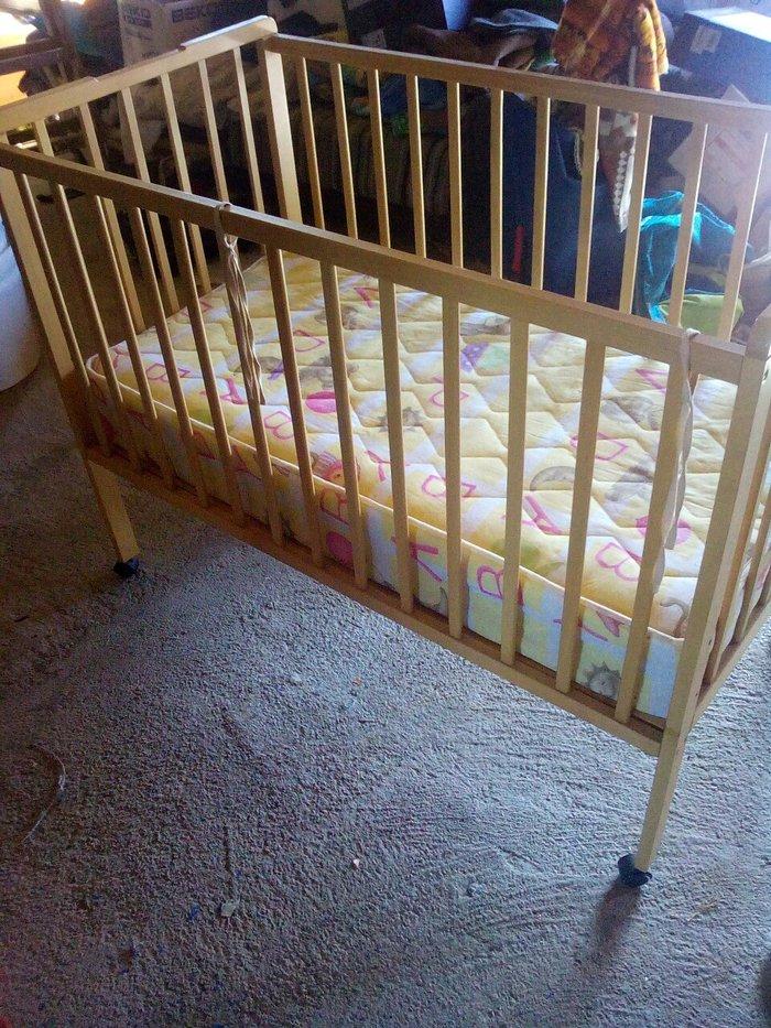 Prodajem krevetac i drugu opremu za bebe - Arandjelovac