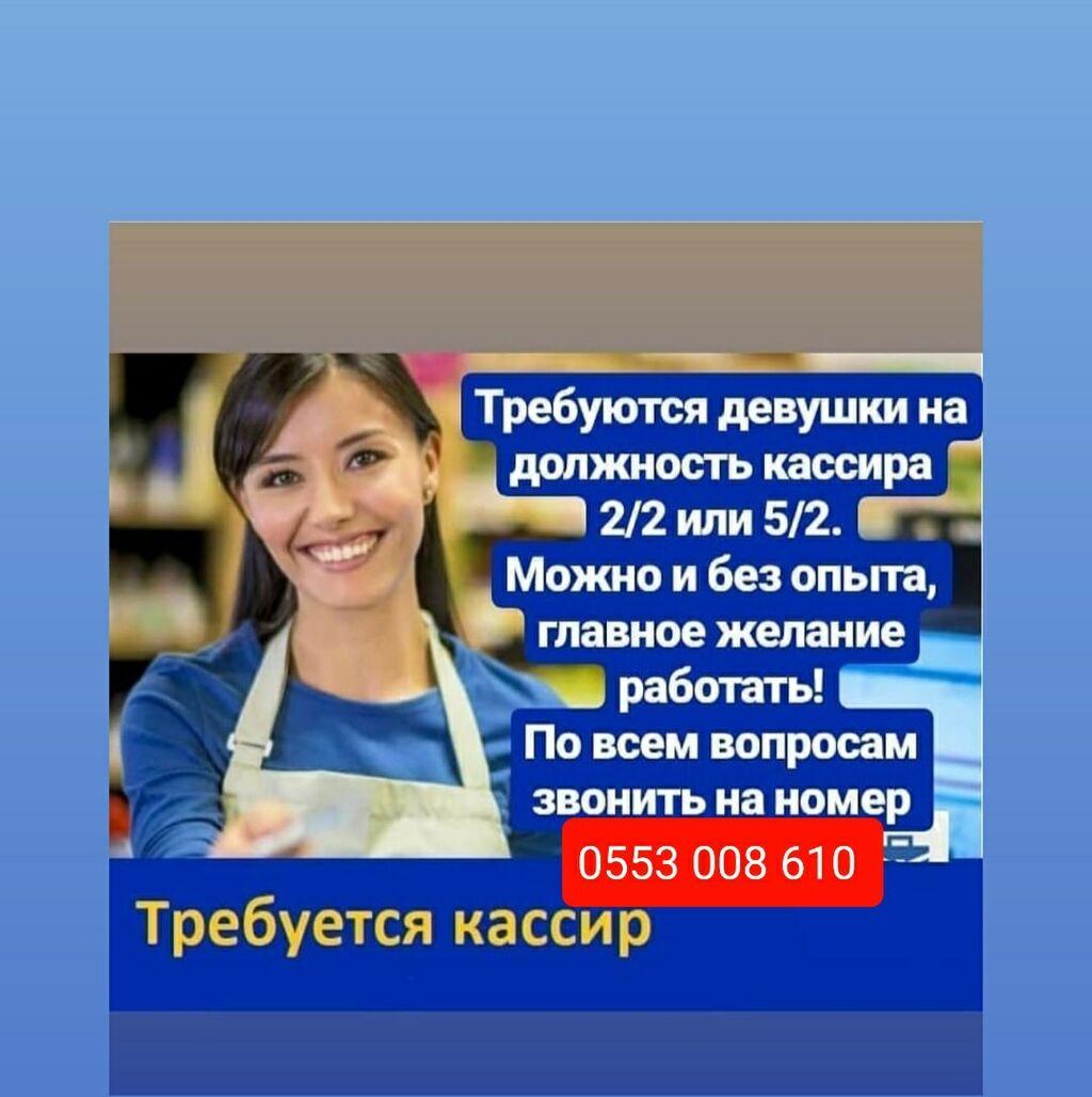 Работа для девушек с 8 до 17 00 ивент агентство виктории рябовой