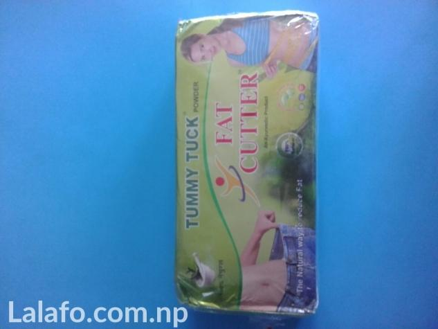 Fat cutter is natural product to loose weight also it has no side efect we proudly can say it is very usefull