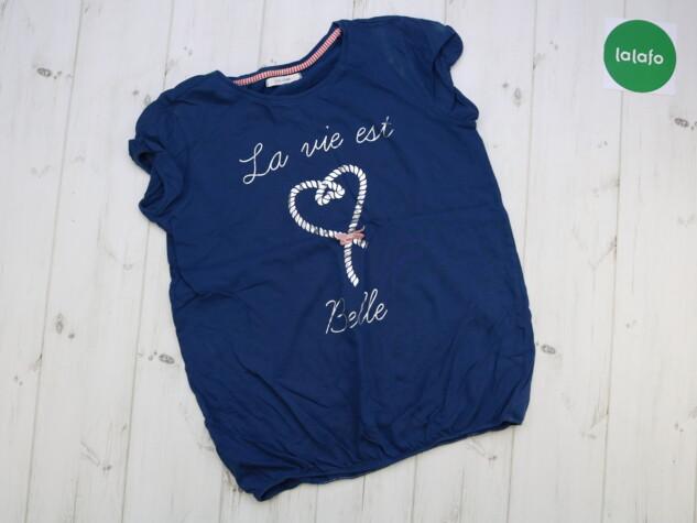 Детская футболка Cool Club    Длина: 55 см Пог: 45 см  Состояние хорош: Детская футболка Cool Club    Длина: 55 см Пог: 45 см  Состояние хорош