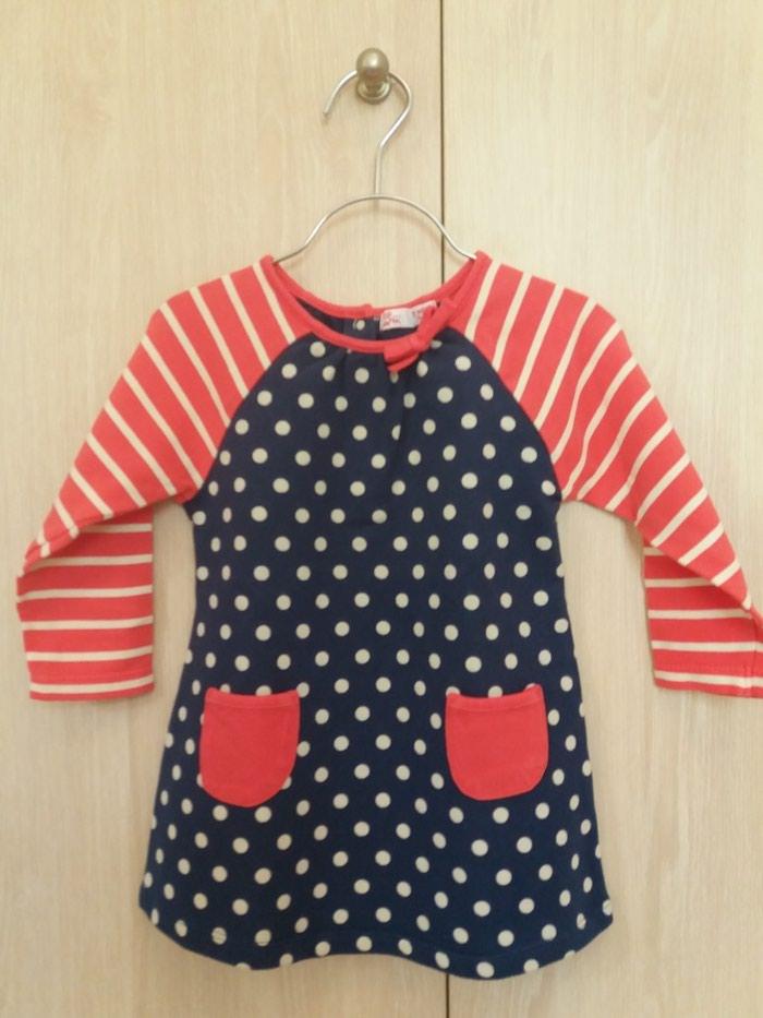 9396fd7a9a0 φορεμα dpam 9 μ. for 5 EUR in Αθήνα: Παιδικά Φορέματα on lalafo.gr