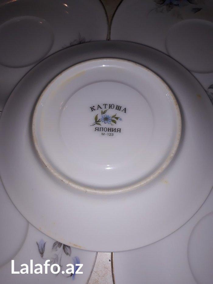 Bakı şəhərində блюдца Катюша(5штук)