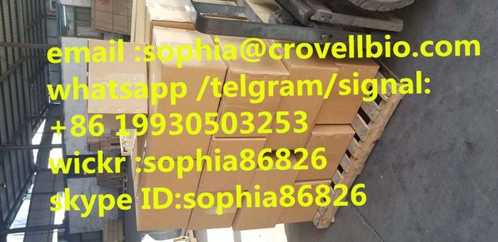 Sell Tetracaine cas 94-24-6 sophia@crovellbio.com . Photo 4
