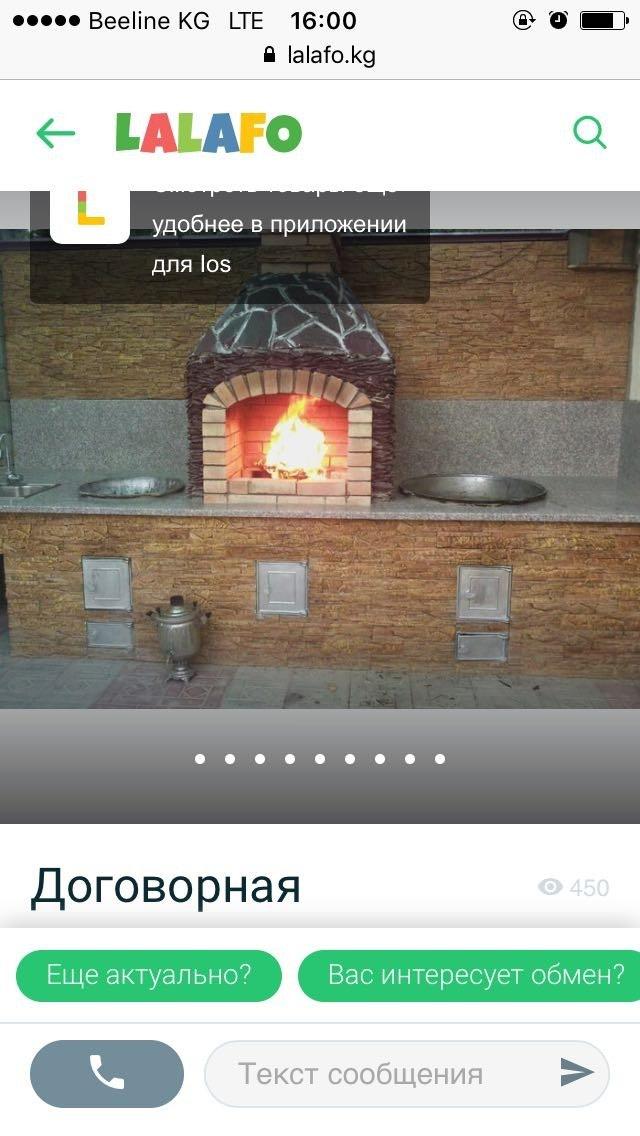 Очок печка салам . Photo 6