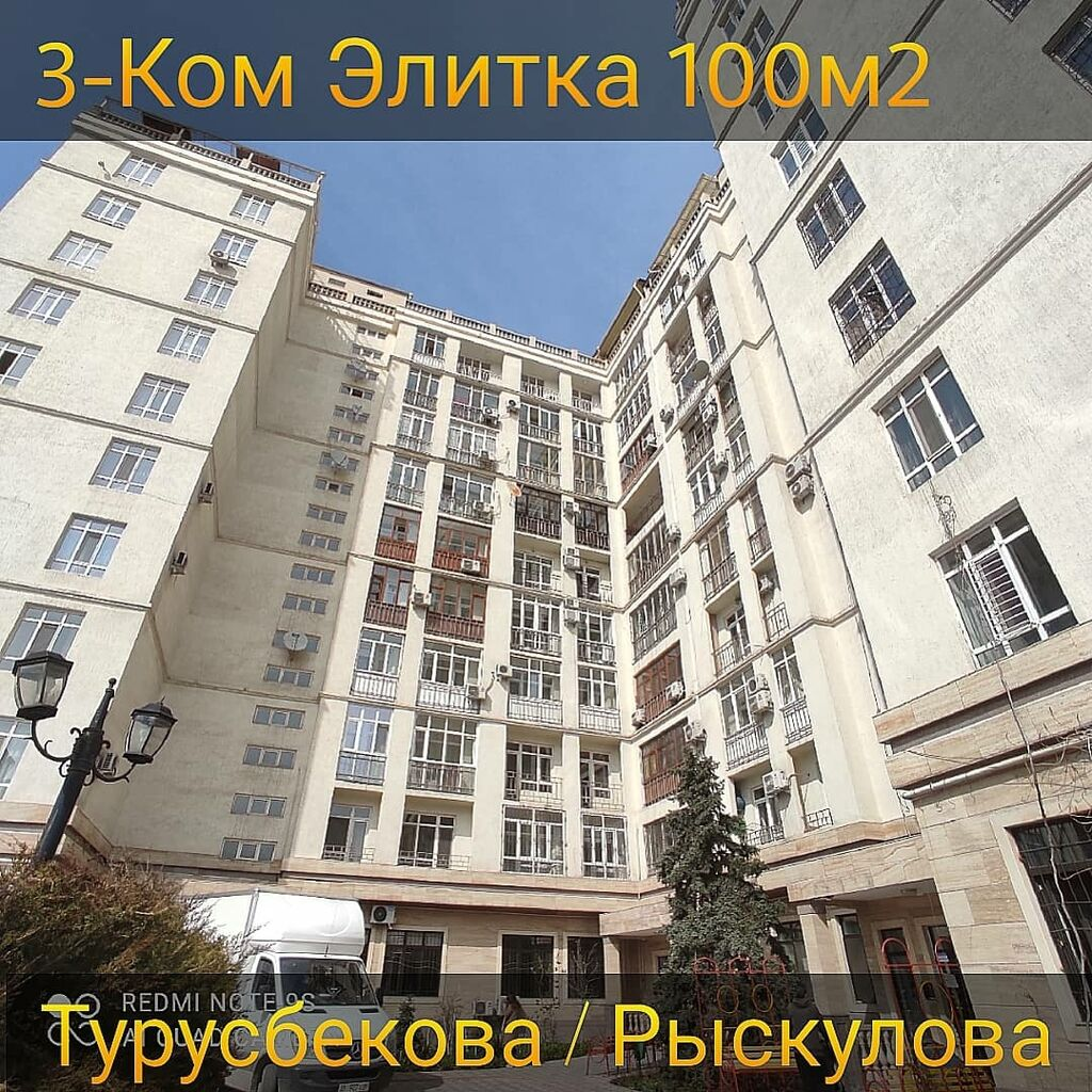 Продается квартира: Филармония, 3 комнаты, 100 кв. м: Продается квартира: Филармония, 3 комнаты, 100 кв. м