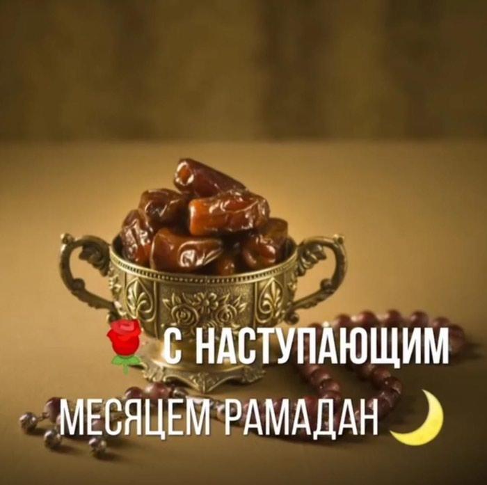 Открытки, картинки с месяцем рамаданом прощение