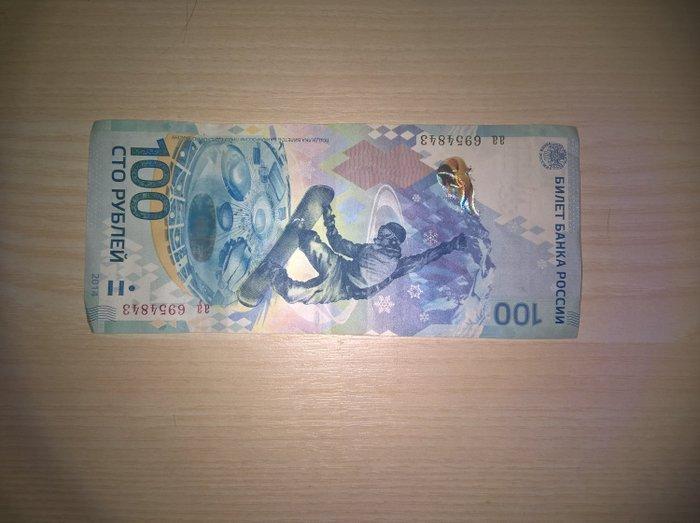 Ρώσικα νομίσματα. 44 κέρματα. 1 ruble Leo Tolstoy 1988, 100 rubles σε Αθήνα
