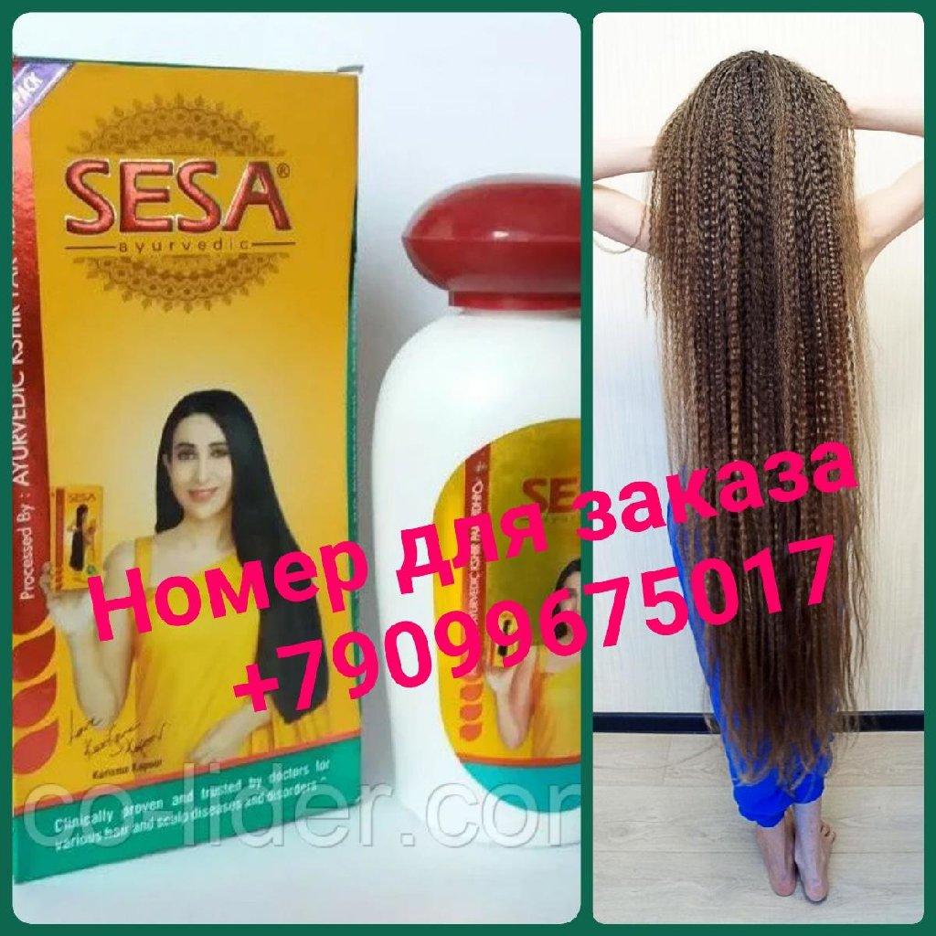 Масла сесса для быстрого роста волос