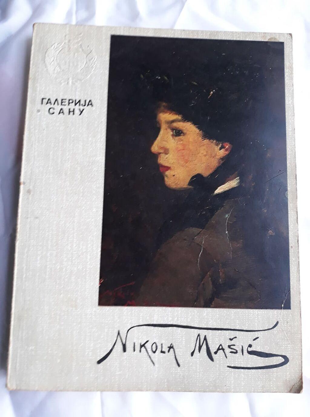 Nikola masic , katalog , 1975