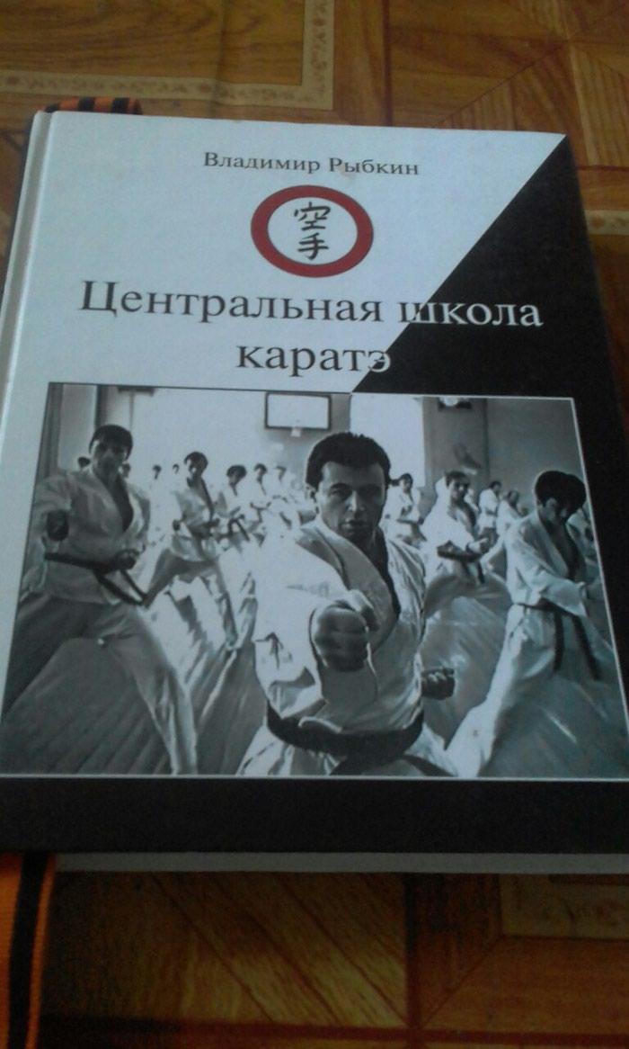 Книги. Photo 2