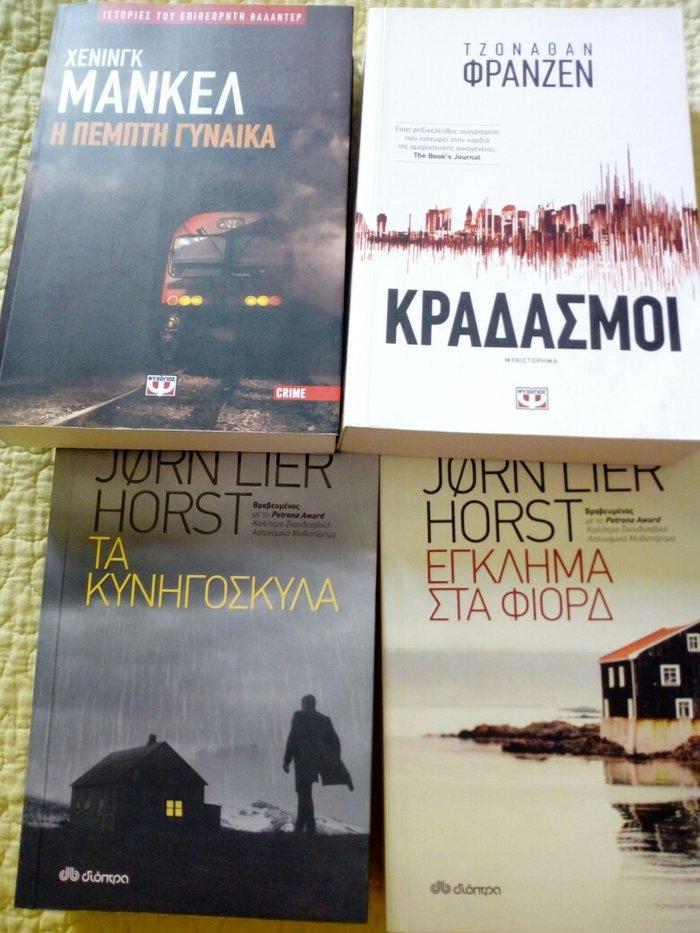 4 βιβλια σε αριστη κατασταση.. Photo 1