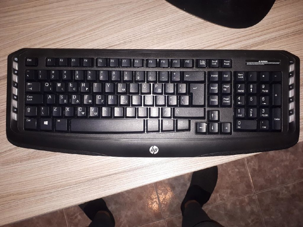 Πληκτρολογιο HP (αχρισημοποιητο)