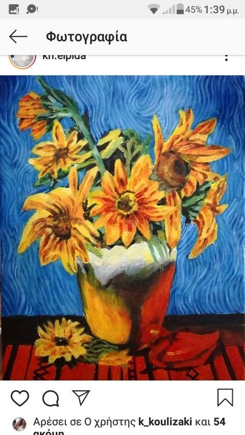 Φτιάχνω πίνακες για πιο πολλά σχέδια και τιμές γράψτε μου μίνιμα.. Photo 2