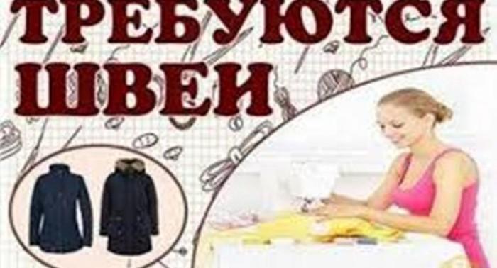 Требуется заказчик по женской одежде,качество 100%. Photo 2