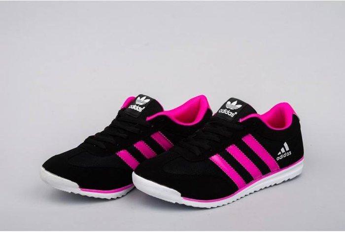Adidas Zenske Patike 36 41