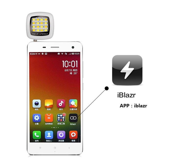 Led blic za selfie - 16 led lampi za sve smart telefone - Kragujevac