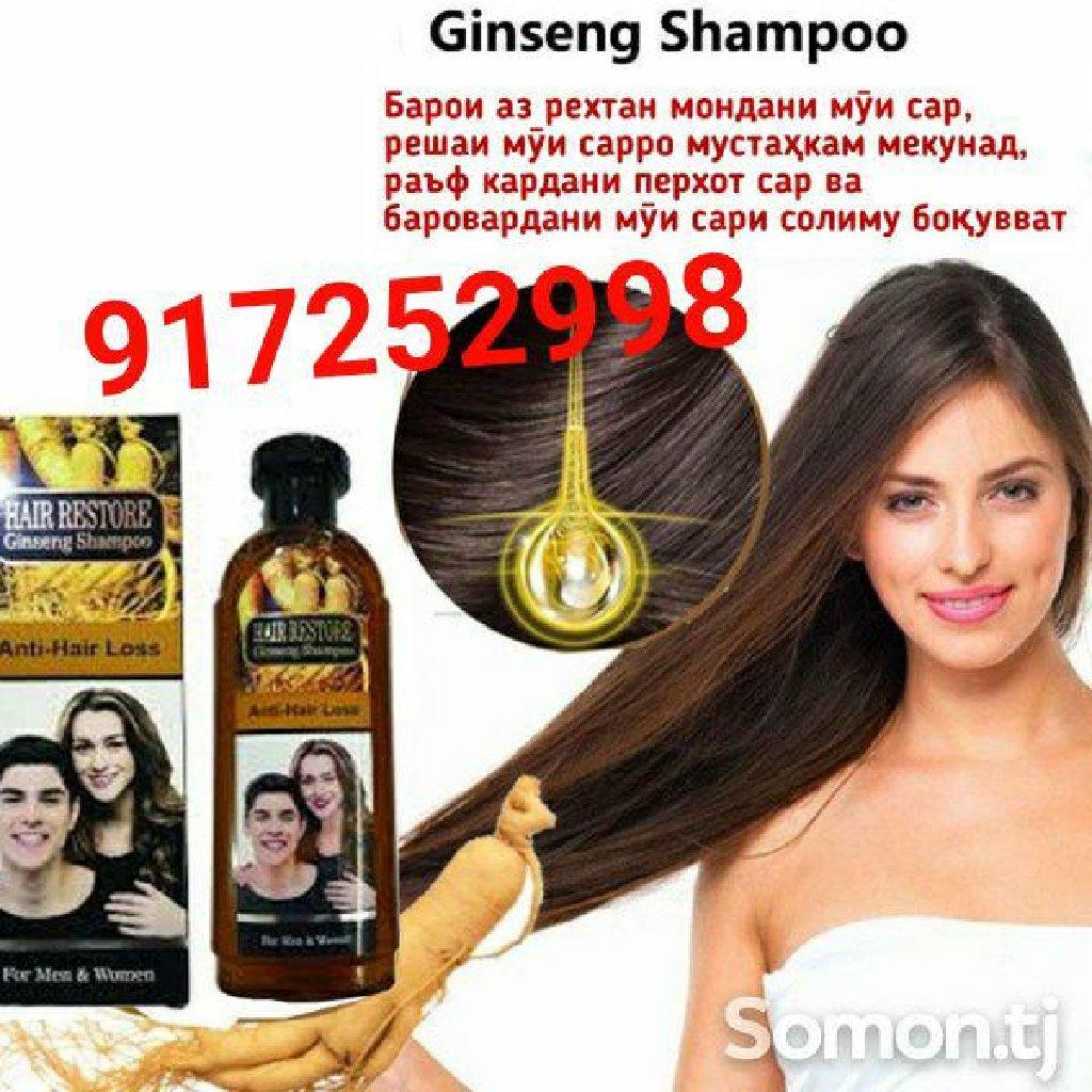 Восстановление Волос для мужчин и женщин Супер Эффект (набор шампунь и масло)