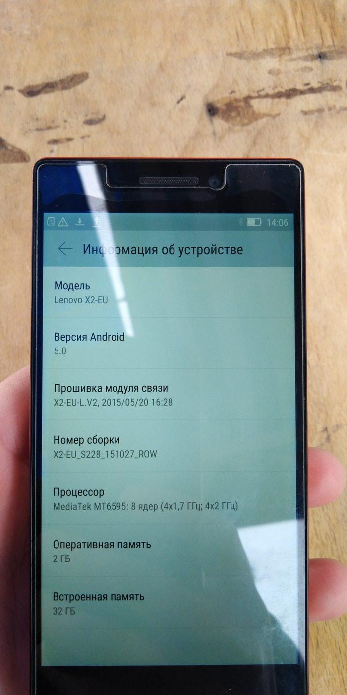 Продам Lenovo Vibe X2 32GB телефон в отличном состоянии в Душанбе