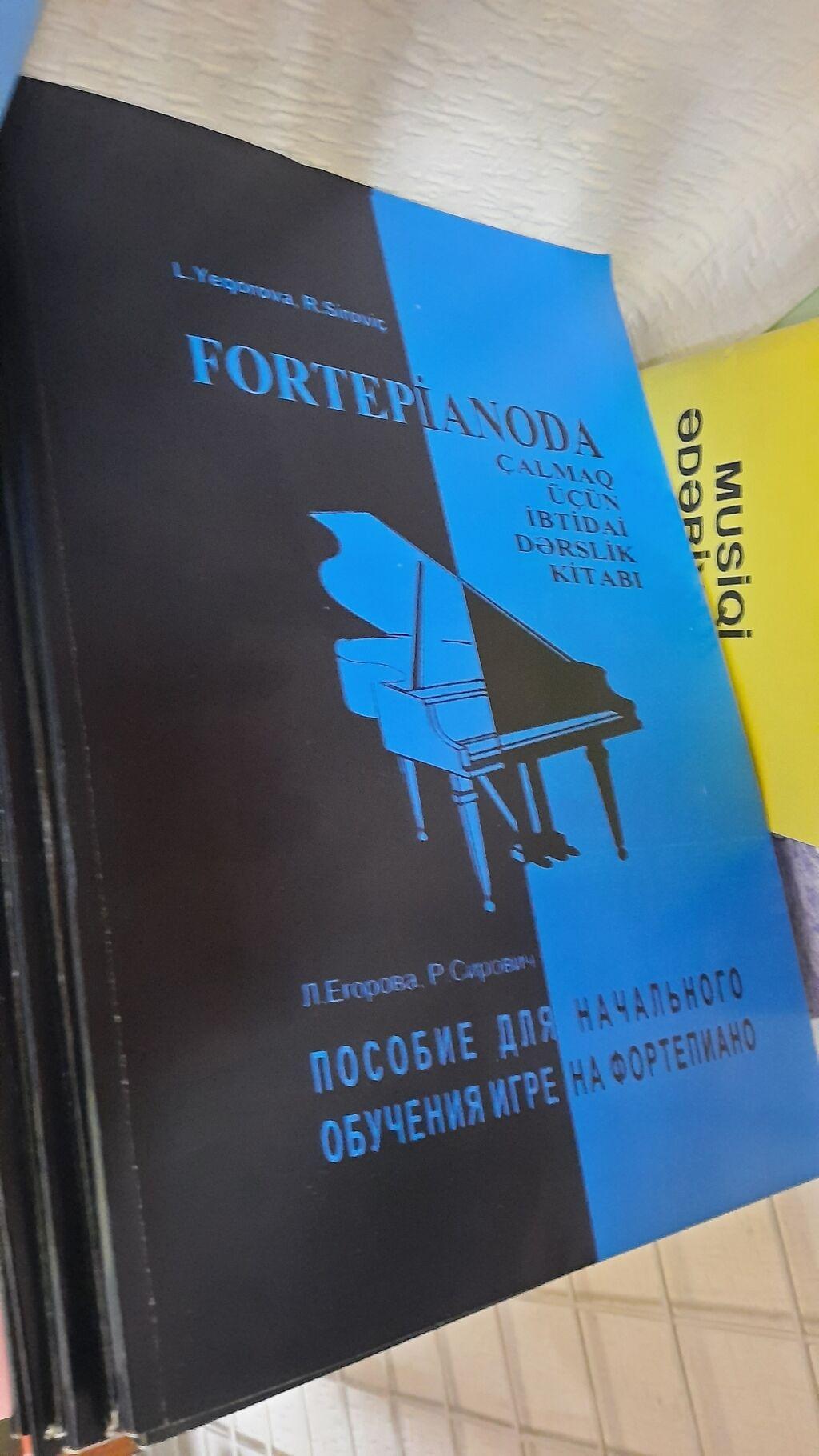 Piano kitablari: Piano kitablari