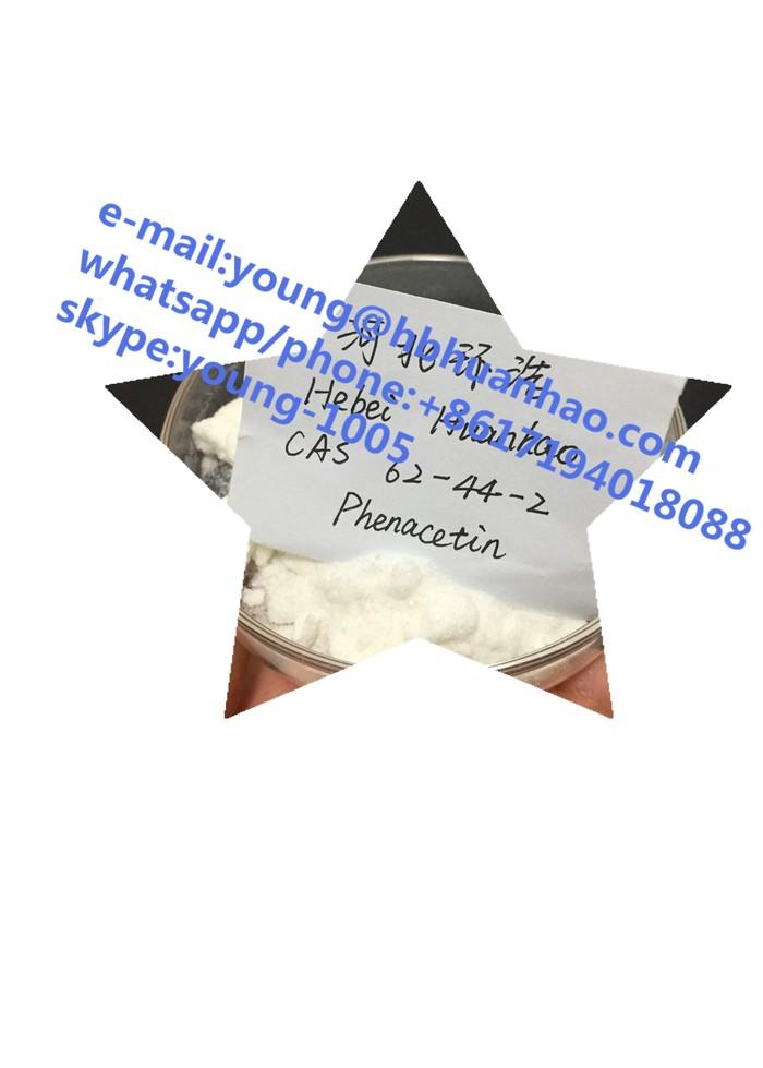 125541-22-2 99918-43-1 40064-34-4 79099-07-3. Photo 4