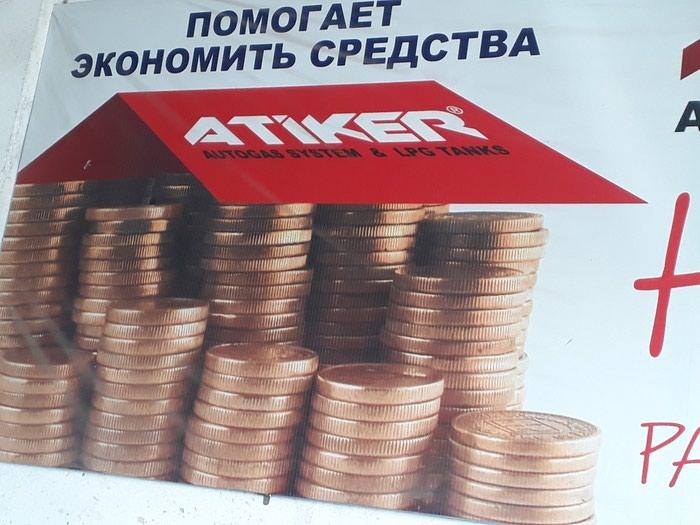 EURO 4 Установка газ EURO-4 и качественная обслуживание в Душанбе