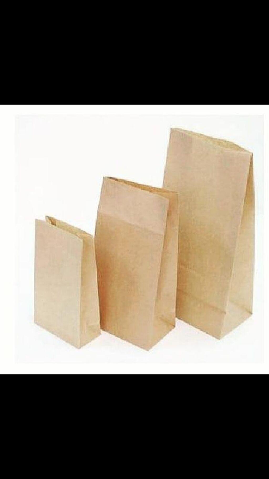 Продаю эко-пакеты. Бумажные пакеты. Отдам дешего