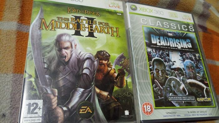 Xbox 360 & Xbox σε Αχαρνές