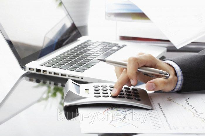 Бухгалтерское обслуживание бишкек документы необходимые для заполнения декларации 3 ндфл на лечение