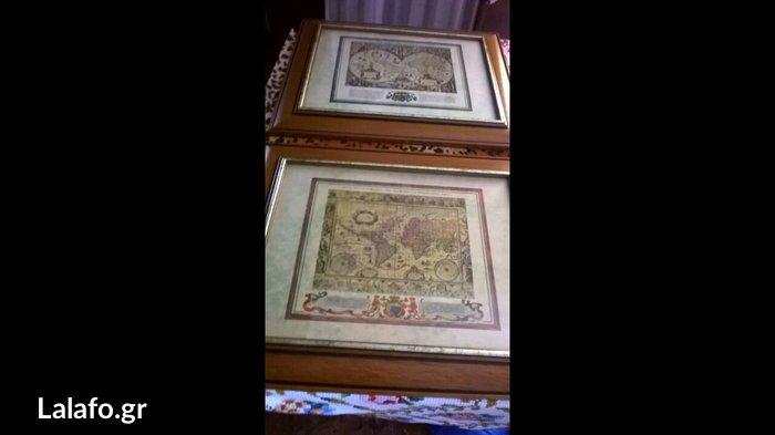 Δύο πίνακες μΕ χάρτες 47 επί 38 μμονο 25 και τα δύο.Πέραμα Αττικής