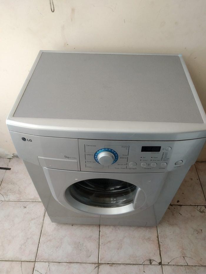 Dual Avtomatik Washing Machine LG 5 kg.. Photo 1