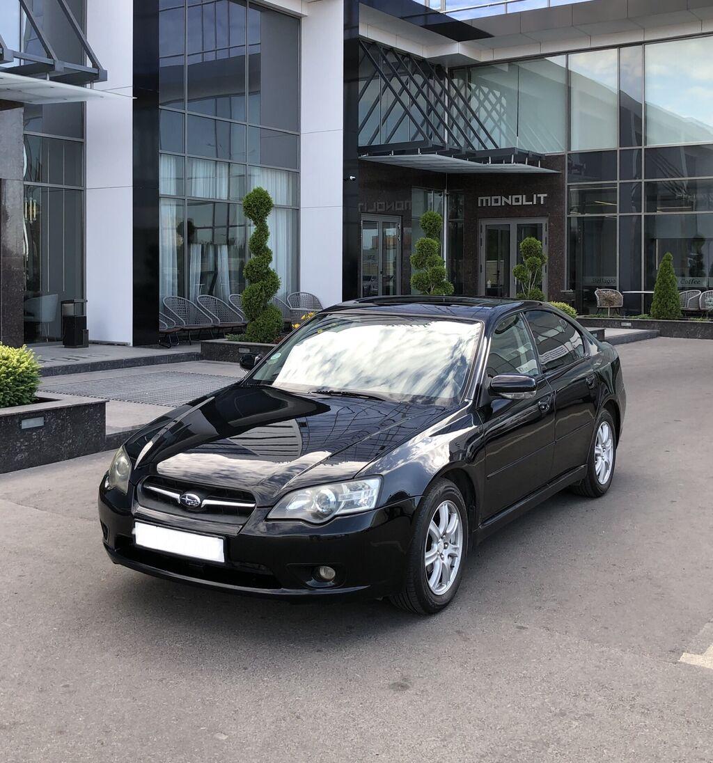 Subaru Legacy 2.5 л. 2005 | 204000 км
