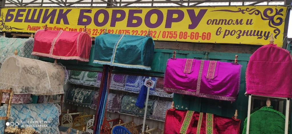 Башталган арзан бешиктер бизде гана  Бишкек шаарында  Киевский көчөсүндө Бешик Борбору WhatsApp