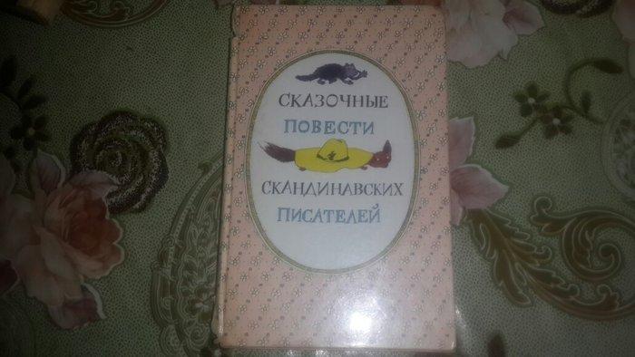 Bakı şəhərində kitab 4 manat