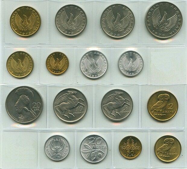Συλλεκτικα νομισματα αξιας. Photo 0