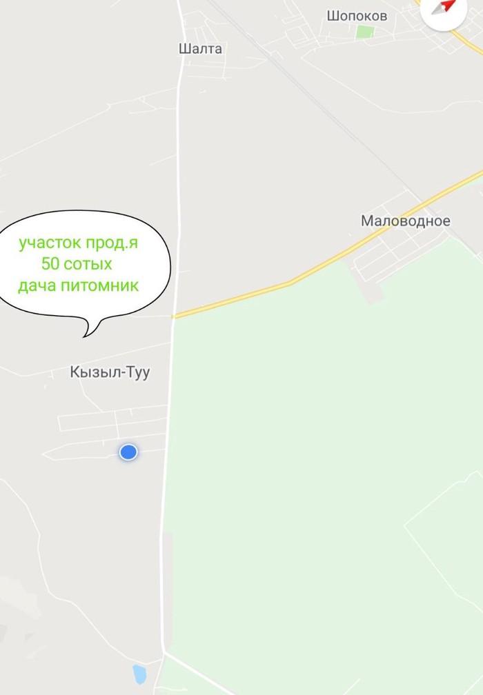 Срочно продоется участок село Кызыл Туу дача питомник 3500$. Photo 0