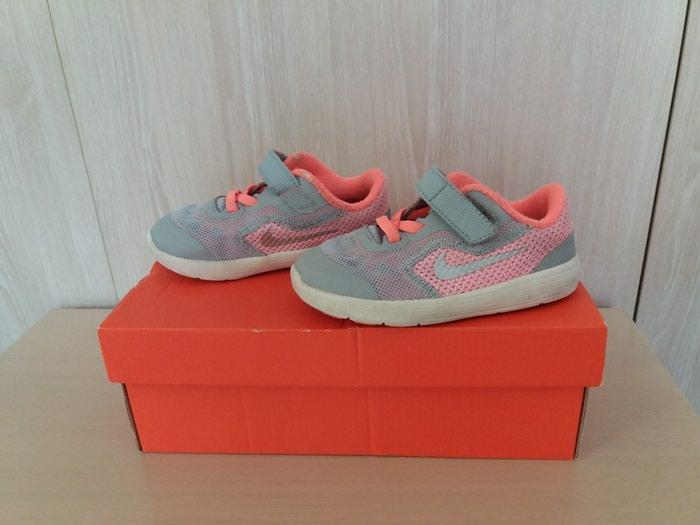 Nike ν. 23,5