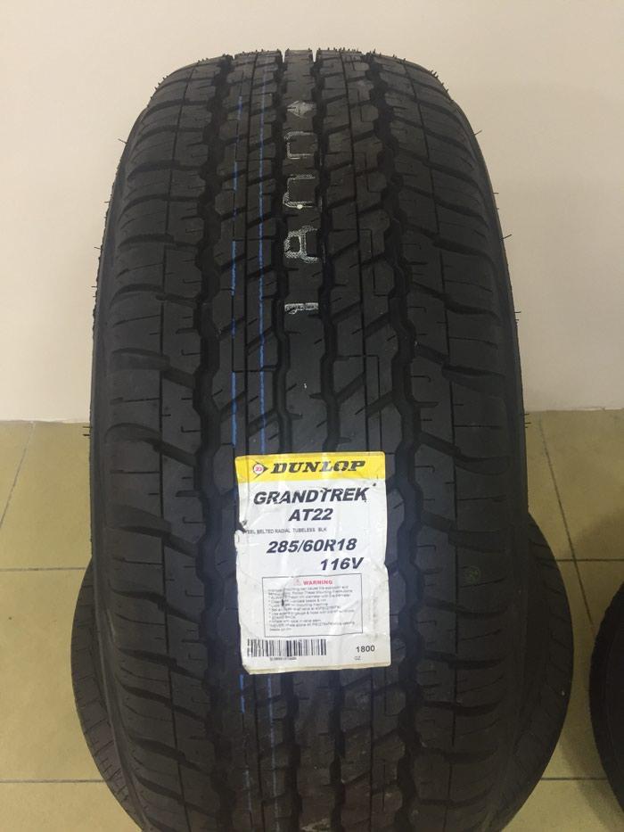 Bakı şəhərində Dunlop grandtrek at22 285/60R18 116V