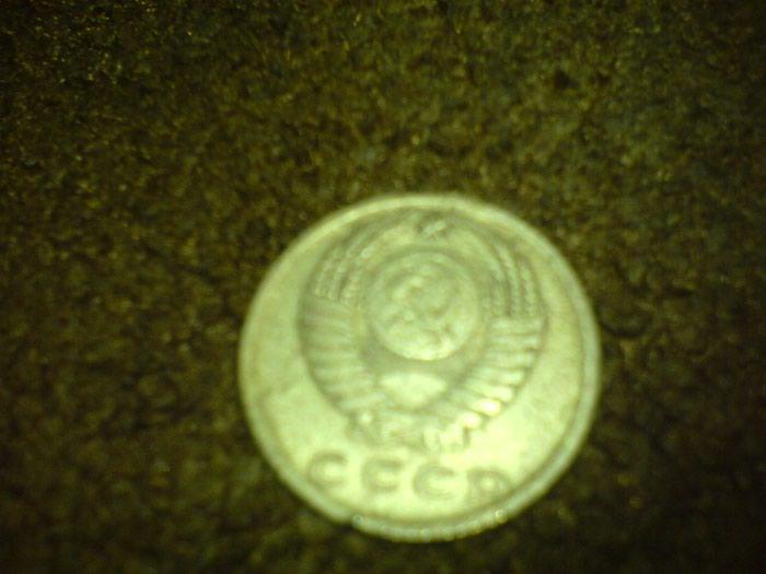 15 qepik 1981 ci il. Photo 1