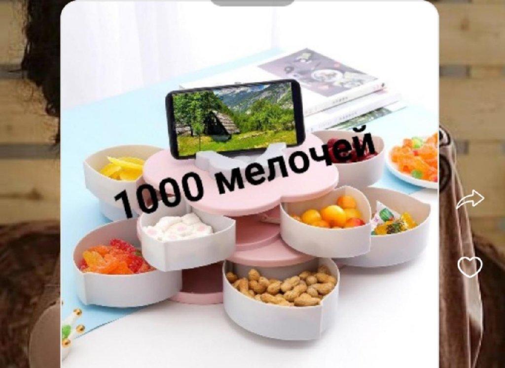 Манежница цена 150 сомон