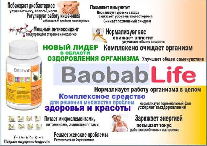 Аминокислоты для повышения иммунитета