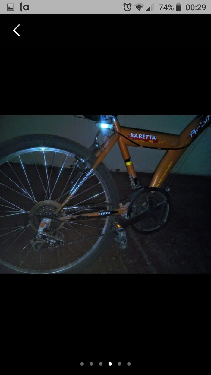 Ποδήλατα. Photo 2