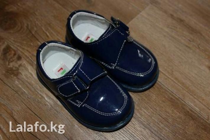 Туфли на мальчика, новые, 18 размер в Бишкек