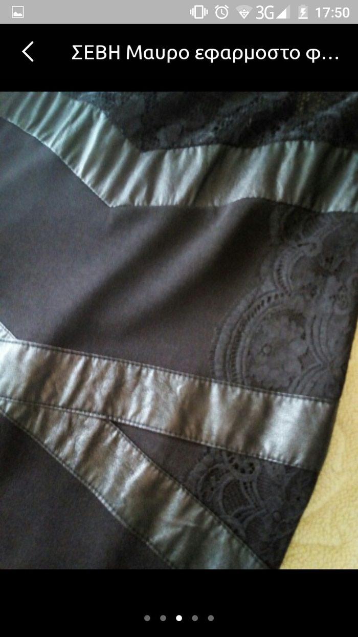 Μαύρο φόρεμα με δερμάτινες λεπτομέρειες κ δαντέλα!!! σε Γαλατάς