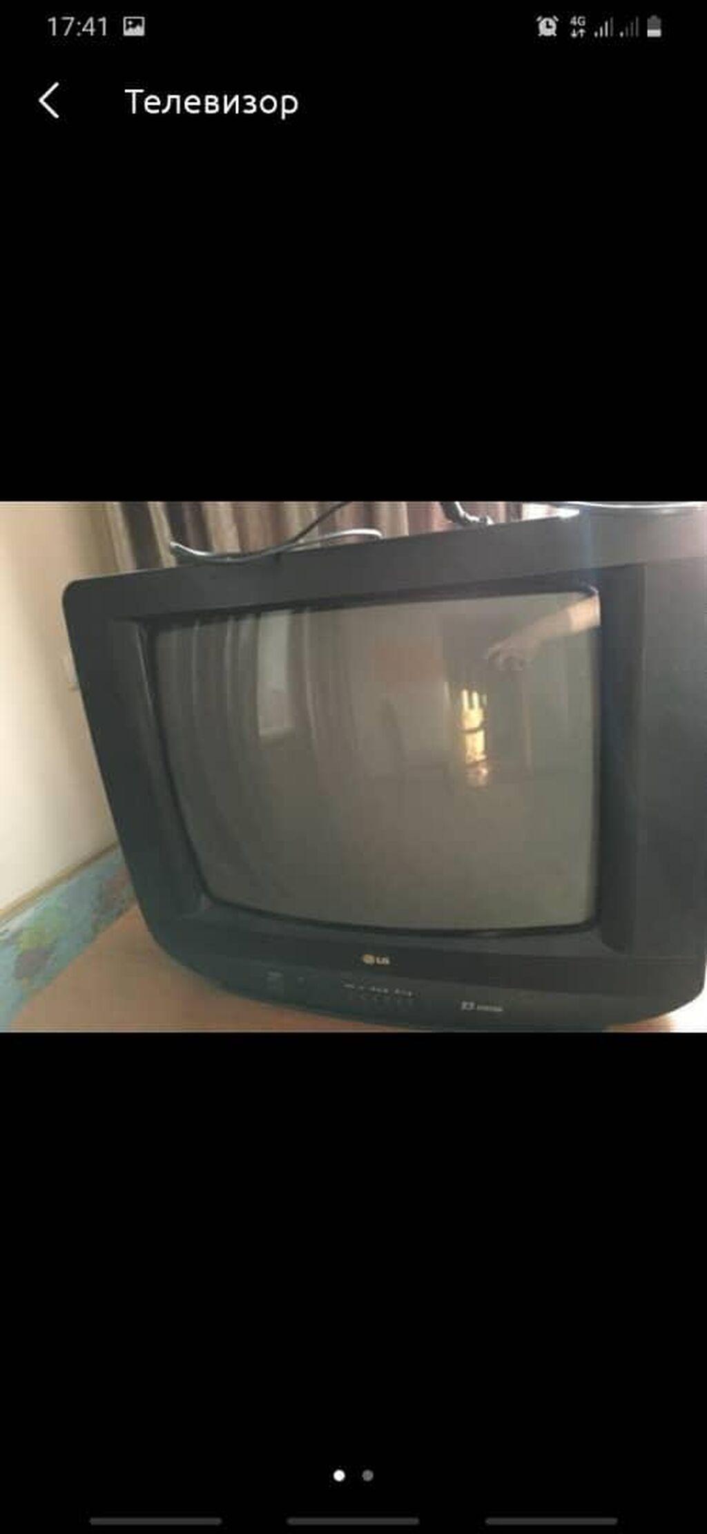 Телевизор LG работает отлично 1500сом